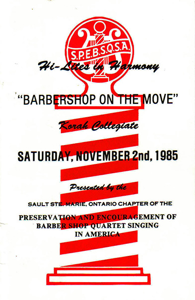1985 - Barbershop On The Move.jpg